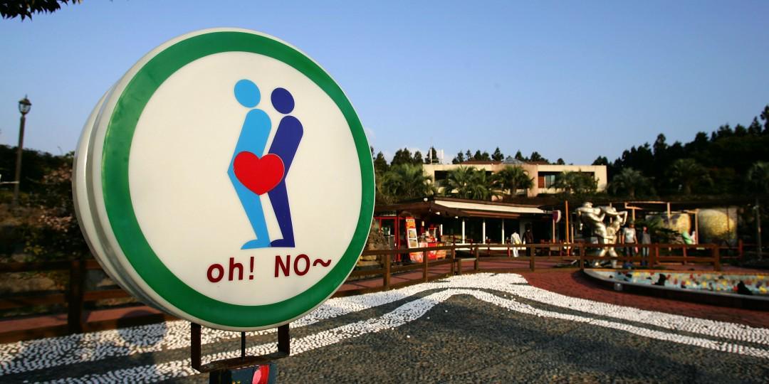 Sex Theme Parks