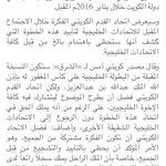 """اطلاق اسم """"الملك عبدالله"""" على خليجي 23 (أخبار 24) #خليجي23 #السعودية - http://t.co/q9LarsXmWz"""