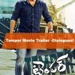 Jr NTR's #Temper Movie Trailer - Dialogues!  http://t.co/mXOc0wjvUl