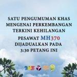 Sidang Media pengumuman khas perkembangan terkini Pesawat #MH370 bersiaran 3.30ptg ini. Saksikannya di #TV9 #Saluran… http://t.co/Q62GIWGlvt