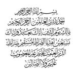 Marilah kita sama-sama sedekahkan Al-Fatihah untuk semua mangsa nahas pesawat #MH370 dan bertafakur seketika... http://t.co/XnRZq7kVlx