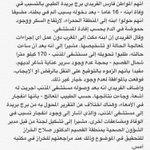 شاب يدخل المستشفى بسبب ألم في بطنه، ويخرج متوفيا! (مكة) #السعودية #الأخطاء_الطبية - http://t.co/zBd5lGr45J