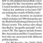 Lawyers set to intensify protest against Kiran Bedi https://t.co/g1J4hfVLac #CallDelhi4AAP http://t.co/v7mNKaeQss