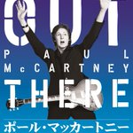 Paul is getting back #OutThere in Japan! He will play Osaka and Tokyo in April. Full details: http://t.co/TWrXbhS4vl http://t.co/DC3ZoTcpcM
