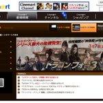 アジア映画の専門館「シネマート六本木」が6月に閉館 http://t.co/Ih9iEb5a3T http://t.co/SPBx9RWHlv