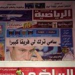 - مدرب #الهلال ريجكامب يقول #سامي_الجابر ترك لي فريقا كبيرا . اترك لكم حرية التعليق ..!! http://t.co/7g51w24mAM