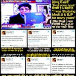 --Hypocrisy thy name is Kiran Bedi-- See what Bedi studied on Modi that inspired her to join BJP #CallDelhi4AAP http://t.co/PTIEqGTRz2