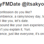 150129 #SunnyFMDate Yuri sounds like shes totally into romantic gestures :3 This lady doesnt want to play games :> http://t.co/wwsJWuHIWH