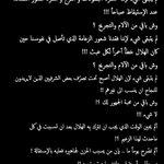 مقال : أرحل ! أتشرف بإطلاعكم أحبتي . #الهلال http://t.co/Q0iSlpksgr