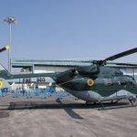 Suspenden vuelos de helicópteros #Drhuv en #Ecuador http://t.co/PlMONXOu7y http://t.co/pgRAfxsw3c