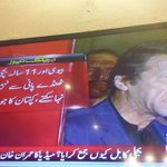 Imran Khan: I paid electricity bill cause my wife n 11yr old daughter cant take shower with cold water #revolution http://t.co/EvbhHk89vi