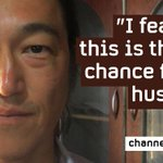 Hear the emotional plea from Rinko, wife of Japanese IS hostage #KenjiGoto - http://t.co/SKIWK6x9S4 #c4news http://t.co/lTa3b7Orna