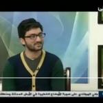 @Naelkhader عبر تلفزيون #فلسطين تحدث عن #الاعلام_الاجتماعي و#القانون الفلسطيني تابعوا... http://t.co/WexAamJ2kR http://t.co/Z3weqp3uMP