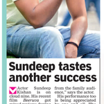 RT @MelanieWF: @sundeepkishan tastes another success with #Beeruva - DC ePaper from 30th january http://t.co/28MvZnEhVF