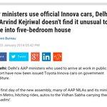 """@TimesNow: We didnt order any SUV cars: Ashish Khetan, AAP #QuestionsToKejriwal"" really ??? http://t.co/gaMAjf9ZV7"