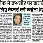 """@falguneome:Does @ArvindKejriwal fighting 4 CM or PM? RT@abpnewstv @aajtaknews @thenewshour @ndtv @BDUTT@ppbajpai http://t.co/7TtvlCmmFD"""