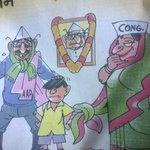 30 Jan Godse killed Gandhi n in BJP advt in 2dayToi Anna Ki photo pe haar daal Diya what they r trying to tell Modi http://t.co/s3kqwtNVfB
