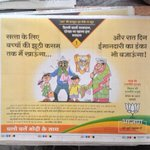 BJP launches direct attack on @ArvindKejriwal though this ad campaign, will this work? http://t.co/m2L9uC2yZj