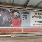 Let them run their negative campaign. AAP ll continue with Delhi- its probs & solutions http://t.co/KyoEto8Qwu