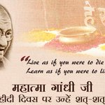 Yuva Desh pays homage to the Father of the Nation on his 67th Death Anniversary observed as Martyrs' Day http://t.co/PxVPKs1wCq