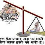 Its vs Aam Aadmi n all evils #QuestionsToKejriwal http://t.co/k7K8DA7v7E