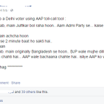 #aaptards getting a dose of its own medicine. #QuestionsToKejriwal #DelhiElections Delhi Kiran Bedi Modi SnoopGate http://t.co/VwJmbDToPS