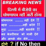 To hide MCD corruption n nexus with cronis #QuestionsToKejriwal http://t.co/uhBhlrelMB