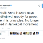 #QuestionsToKejriwal~AAP was Formed 4 Sole Purpose of JanLokal.Now why it Disappeared in yr Manifesto @ArvindKejriwal http://t.co/HXuh3XtggS