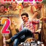 RT @AndhraBoxOffice: #Patas #Beeruva enter 2nd Week with More Centres added. Expected to dominate this weekend too. http://t.co/6FhFom2q2s