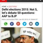 Not 5, lets debate 50 questions: AAP to BJP #QuestionsToKejriwal #Not5LetsDebate50 http://t.co/2TWBYQaYks
