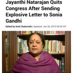 Former UPA minister Jayanti Natrajan has quit the Congress after sending an explosive letter to Sonia Gandhi. #NDTV http://t.co/C31sInz8Bw