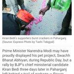 @thekiranbedi didi ???? In Swachh Bharat times, BJP leaves a mess in Paharganj http://t.co/K73BCqzFJ3 http://t.co/W7KwzotJQF