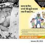 Shame on @BJP4India & shame on @narendramodi - @PMOIndia #AamAadmiKiSarkaar http://t.co/YmZ99CbFgH