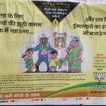 @BJP4India thx 4 dis ad, motivated me to donate 4 @AamAadmiParty :) @ArvindKejriwal #QuestionsToKejriwal http://t.co/BwRB8s0NWy