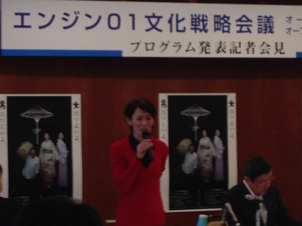 スポーツも文化の一つです!駅伝大会を企画した有森裕子さん @animo33  駅伝大会では、茂木健一郎さん @kenichiromogi も走ります‼️ http://t.co/PY4o1ePVgt