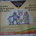 """Wow. BJP sends AAP legal notice on use of demeaning Kiran Bedi photos behind autos & then """"kills of"""" Anna in own ad? http://t.co/Ge0kLnud4e"""