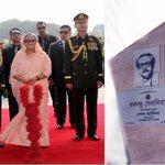 PM Sheikh Hasina formally inaugurates Bangabandhu Cantonment at Bhuapur, Tangail http://t.co/hdyGkGRLtU #Bangladesh http://t.co/5Lb729jlWb
