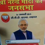 BJP issuing Made in China media pass holders for @NarendraModi's rally in Delhi http://t.co/mLNAjIY5sl http://t.co/fY77RbxKLu