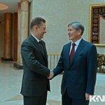 Атамбаев обсудил с Миллером планы «Газпрома» по геологоразведке природного газа в Кыргызстане http://t.co/j7hVoNqJJI http://t.co/bqCuKBuXYH