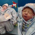 Под #nsk новорожденного мальчика подбросили на ящик с картошкой http://t.co/jdE6RF5OfB #шок #НСО #розыск #news http://t.co/iFXQ320Ufn