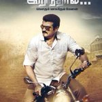 #YennaiArindhaal More Updates: http://t.co/uxFeP3E3oQ