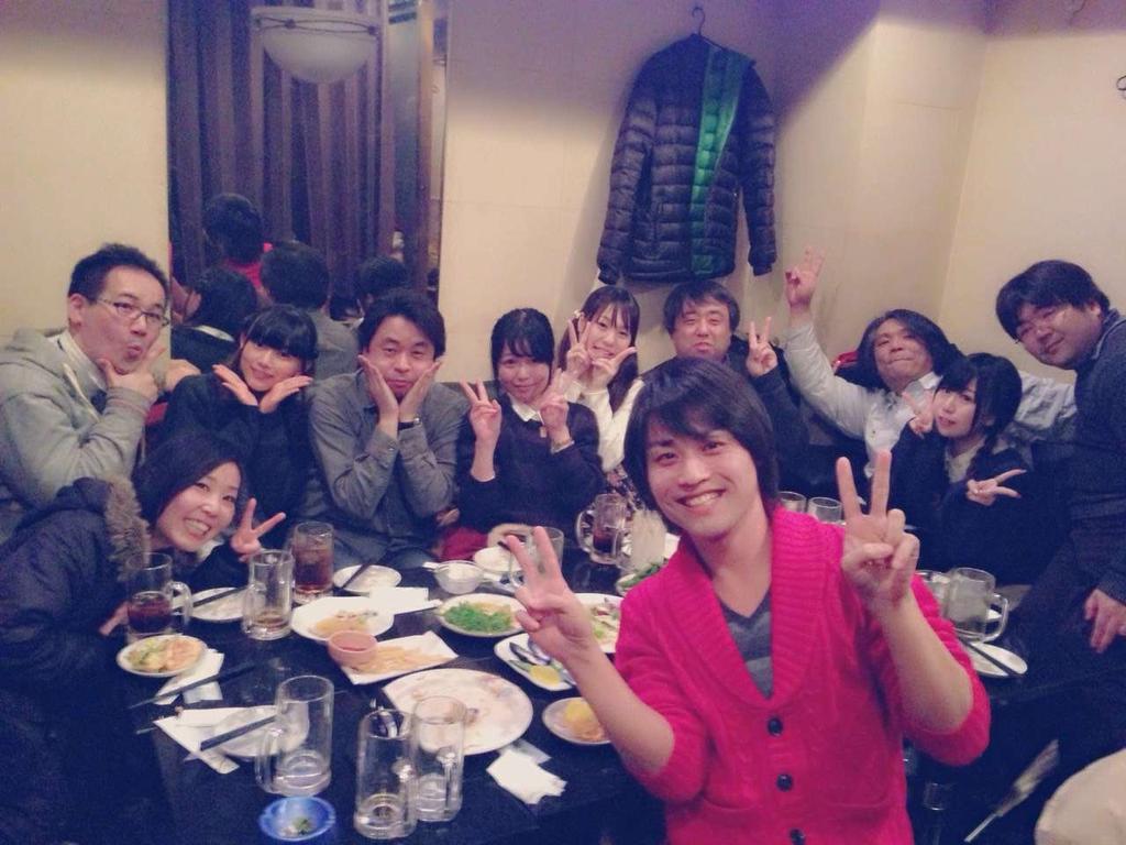 本日は勇しぶ。飲み会です~☆ 久しぶりに集まりました!(^o^)楽しい~♪酔っぱらってまーす!!#勇しぶ