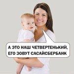 В Мордовии за рождение четвертого ребенка собираются списывать долг по ипотеке http://t.co/61Voazhv4h