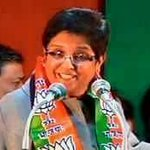 Kiran Bedi Caught Bribing the Voters. She cannot be so DUMB. https://t.co/ZLZBQpiYXy #AamAadmiKiSarkaar @JoinAAP http://t.co/CjZMB8XLlm