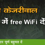 Only @AamAadmiParty is here to work for betterment of people of Delhi. Only party with vision. #QuestionsToKejriwal http://t.co/l3lNL9WQcY