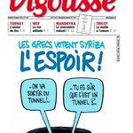 """Lespoir grec vu par """"Vigousse"""", hebdo satirique suisse. #Syriza #Grèce http://t.co/Fc4oekDgdx"""