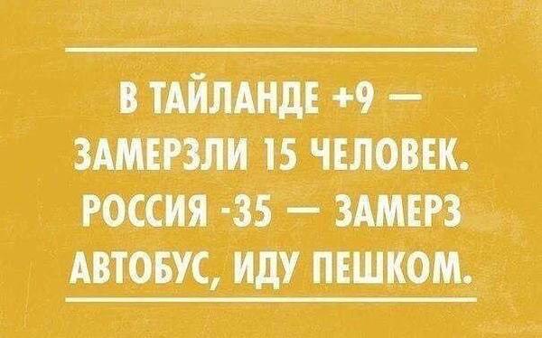 #Россия #ржака #подстолом #яплакал #зима #мороз http://t.co/sT9QBpgVoe