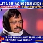 People of #Delhi have made up their mind and PMs rally will not help @ArvindKejriwal in interview with @RShivshankar http://t.co/PhI6oGIU84