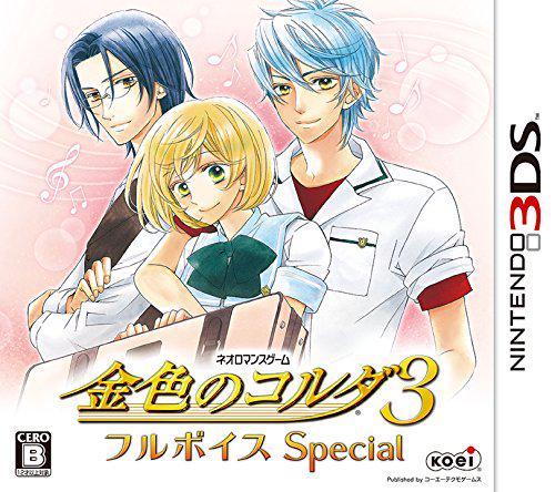 [3DS] 금색의 코르다3 풀보이스 Special / 金色のコルダ3 フルボイス Special / 2015년