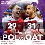 Final result #Qatar 31-29 #Poland فوز منتخب #قطر بنتيجة 31 مقابل 29 لمنتخب #بولندا #LiveitWinit #العنابي_انت_قدها http://t.co/cKYT8VtaTU